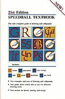 Speedball Textbook. 21st Edition