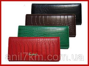Жіночий гаманець Monice на магніті