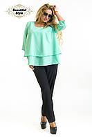 Женская блузка свободного кроя W