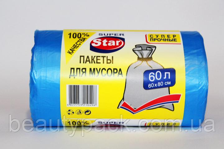 Пакеты для мусора 60 л / уп-100шт.