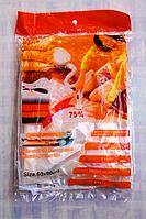 Вакуумные пакеты для вещей / 60 х80 см