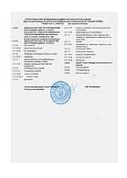 """ЧП """"Артем - Строй"""" Продам строительную компанию № 29"""