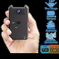 Мини камера MD90 1920x1080 с мощной батареей и датчиком движения