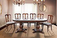 Стол обеденный Монарх (орех)