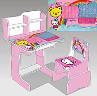 Парта растишка школьная Hello Kitty ЛДСП ПШ 014