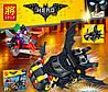 Конструктор Lele 34113 Бэтмен и Джокер 258 дет