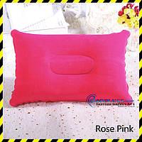 Дорожная надувная подушка прямоугольной формы, rose pink