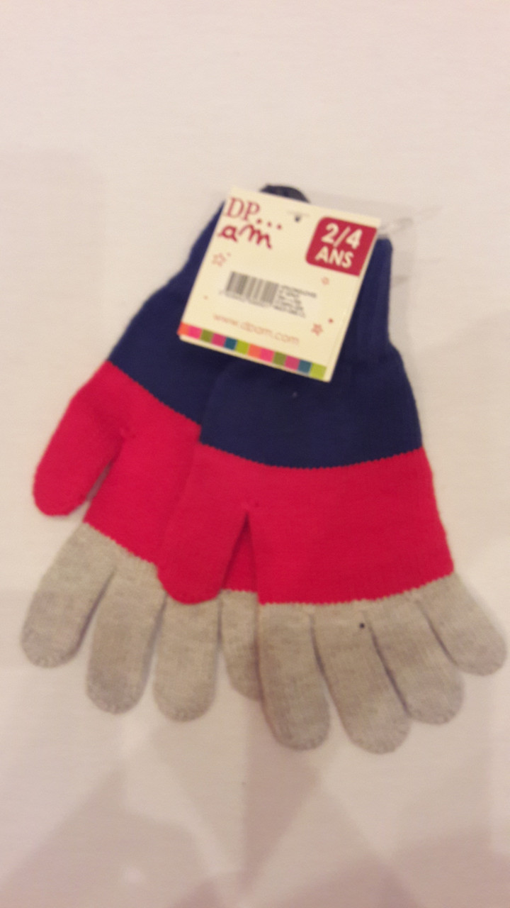 Перчатки для мальчика Dpam Apiraisca