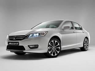 Honda Accord / Хонда Акорд