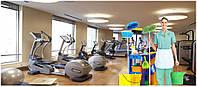 Уборка фитнес-клубов, фото 1