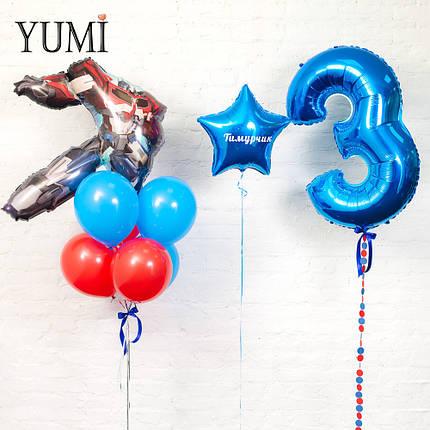 Композиция: цифра 3 синяя с гирляндой, звезда синяя с надписью и связка: 3 синих, 3 красных шара и Трансформер, фото 2