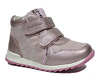 Деми ботинки Солнце X16-28 pink (Размеры: 21-26)