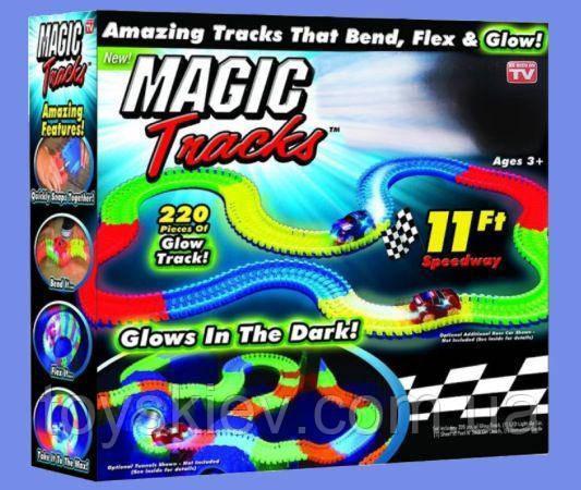 Детский светящийся гибкий трек Magic Tracks Магик трек: 220 деталей