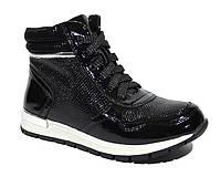 Демисезонные ботинки Tom.m 1449B black (Размеры: 32-37), фото 1