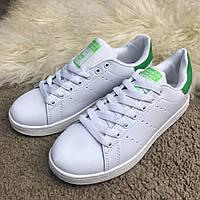 Мужские кроссовки Adidas Stan Smith Green, Копия, фото 1