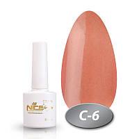 Гель-лак Nice for you Professional 8,5 ml №С06