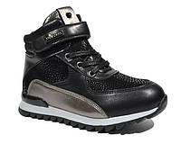 Демисезонные ботинки Jong Golf C8151-0 (Размеры: 32-37)