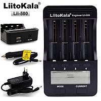 Зарядное устройство LiitoKala lii 500 с LCD-дисплеем
