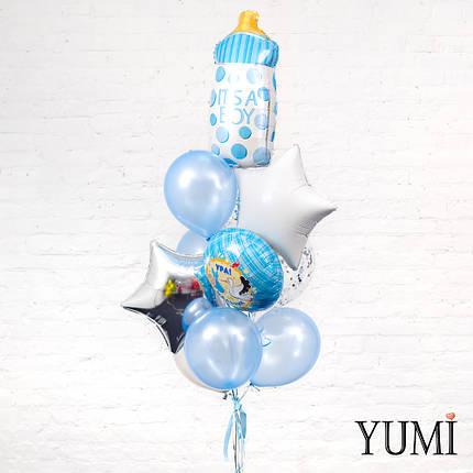 """Фонтан из бутылочки горох, голубого круга """"Ура! Мальчик"""", 2 звезд, перламутровых шаров и шаров с конфетти, фото 2"""