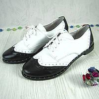 Женские туфли из натуральной кожи белого и чёрного цвета,  на шнуровке.