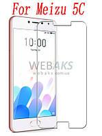 Защитное стекло (0.26мм) Meizu M5C