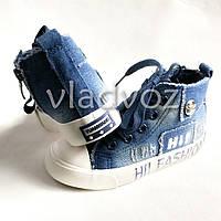 Кеды модные для мальчика джинс синие Hi Fashion 27р.