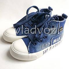 Детские кеды модные для мальчика джинс синие Hi Fashion 29р.