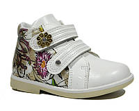 Ботинки для девочки С.Луч А7273-W (Размеры: 22-27)