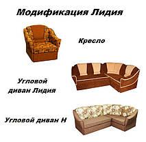 Угловой диван Лидия Томас 97 и Томас 12 (Катунь ТМ), фото 2