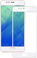 Защитное стекло (0.26мм) Meizu M5S
