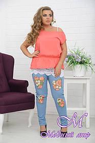 Женское джинсовые брюки больших размеров (р. 48-90) арт. Джинс