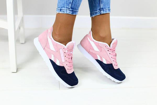 Женские кроссовки,розовые+темно синий , из натуральной замши.