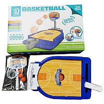 """Игра детская настольная """"Баскетбол"""" 5777-22"""