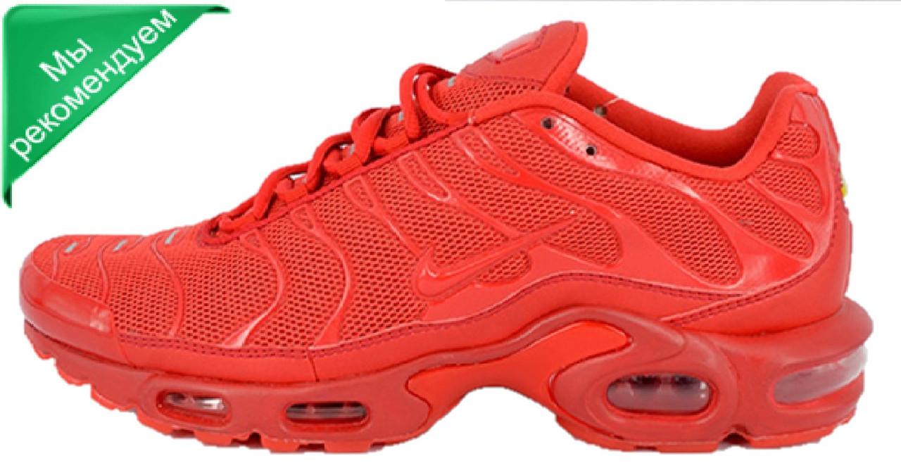 Мужские кроссовки Nike Air Max Plus Tuned 1 Lava Red (найк аир макс тн плюс 6281ac114dbd4