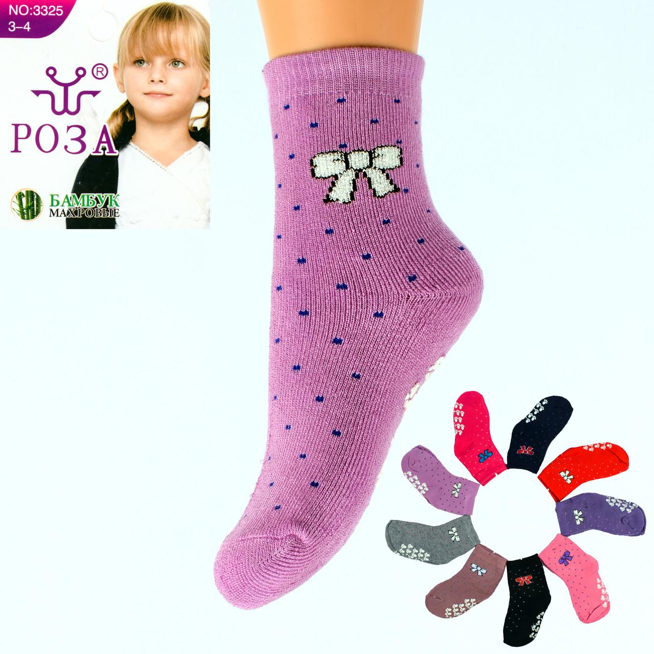 Детские махровые носочки с тормозами Roza 3325 7-8. В упаковке 12 пар