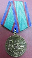 Медаль ветерану воину интернационалисту+ бланк