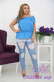 Джинсовые женские брюки больших размеров (р. 48-90) арт. Джинс