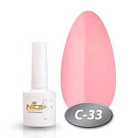 Гель-лак Nice for you Professional 8,5 ml №С33