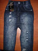 Бесшовные лосины на меху Натали. Под джинс. Тёмно- синие.