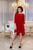 Платье молодежное велюр Солнышко красное свободное от груди 42, 44, 46, 48, 50р