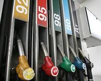 Свершилось: заправщики анонсировали резкое снижение цен на топливо в Украине