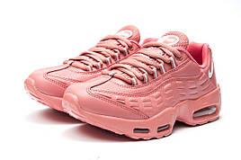 Кроссовки женские Nike AirMax 95, розовые