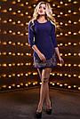 Платье короткое синее с вышивкой костюмка, фото 2