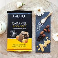 Шоколад Cachet молочный с карамелью и морской солью 300г