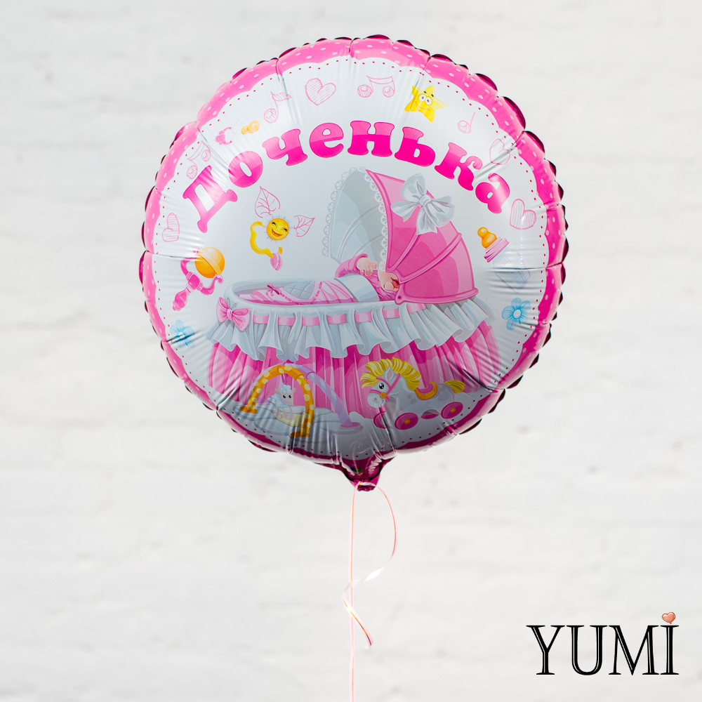 """Розовый гелиевый шарик с кроваткой """"Доченька"""""""