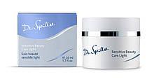 Легкий крем для чувствительной кожи, 50 ml