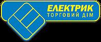 Торговый Дом «ЭЛЕКТРИК»
