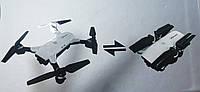 Квадрокоптер YH-19