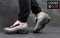 Кроссовки мужские Nike Air Max 95 для туризма и спорта, серые с бордо, материал - сетка+замша