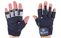 Перчатки атлетические Zelart 3610